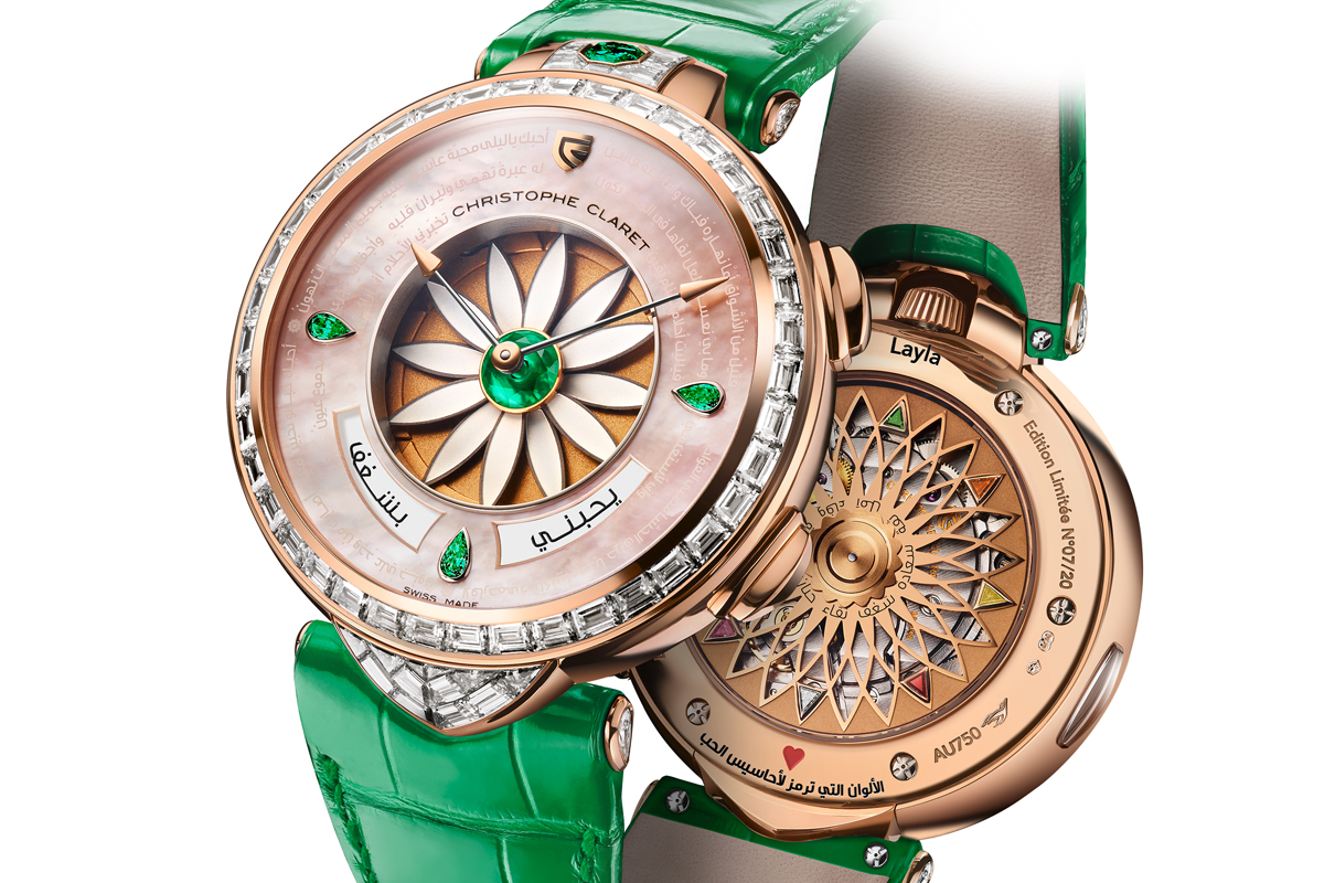 christophe claret swiss switzerland watch company manufacturer watchmaker luxury timepieces women ladies